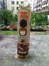 hot pvc product