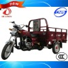 HY110ZH-ZTZ three wheel motorcycle trike