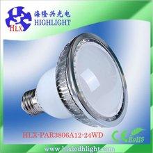 E27 Par High Brightness LED Dimmer