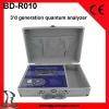 2012 Third Generation dual-core processor quantum body composition analyzer BD-R010 (English version)