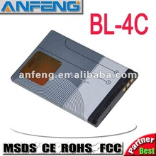 China Cell Phone Battery For Nokia 4C