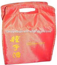 factory supplies gift bags,fashion bag,promotion non-woven shopping bags fashion light non-woven cloth bag