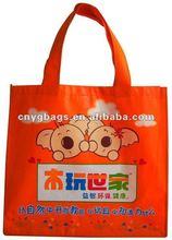 factory supplies gift bags,fashion bag,promotion non-woven shopping bags fashion shoe bag serve motor control