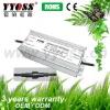 waterproof 48w led power supply 1250ma with 3 years warranty