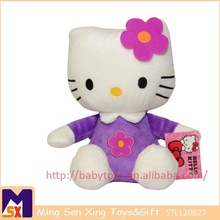 Lovely Purple Flower Hello Kitty 8 Inch Plush Toy,Nice Hello Kitty Doll