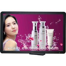 22'' wifi software monitor (VIP220A)