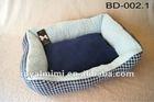 fashinable dog /cat soft bed
