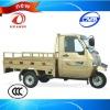 250cc Cargo motorcycle