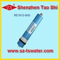 CSM RO water membrane-RE1812-50