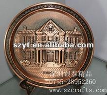 2012 commemorative metal plate