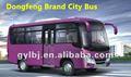 dongfeng mini bus eq6600p3g
