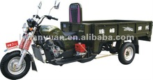 HY150ZH-B trike motorcycle