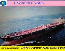 sea freight cargo IN CHINA SHENZHEN GUANGZHOU JIANGMEN DONGGUAN ZHONGSHAN ZHUHAI ZHAOQIN SHANTOU TO Bandar Abbas Iran