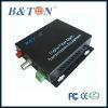 High quality cctv 1 channel pal or ntsc video digital converter