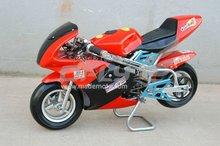 Low price 49cc pocket bike with gears