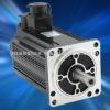small powerful servo motors