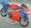 China Made 49cc 2 stroke mini bike pocket bike