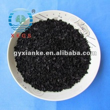 Supplier Sale Best price Granular Activated Carbon for Face Mask