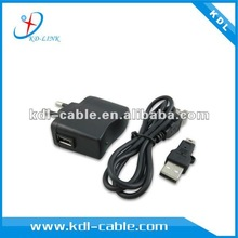 hot selling 5V 600mA home USB charger,travel charger