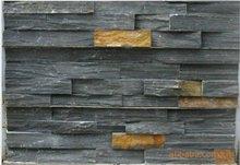 24*6 inches Natural black slate culture stone