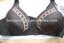 Black silver edge bra