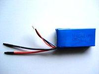 1250mAh 11.1V Li-polymer battery