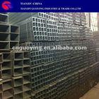 Black Square Steel Pipe /Tube SHS