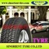 high quality light truck tyre 235/75r15