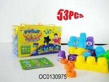 2012 intelligence building block(53pcs)best good for kids