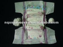 2012 sweet sleepy baby diaper