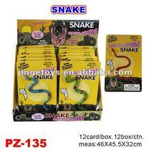 Magic Water Grow Snake Toys For Children 2012