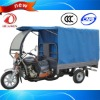 Three wheeler motorcycle for passenger and cargo 150cc