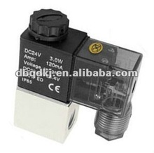 2V025-08 AC 220V 2 Position 2 Way Air Control Solenoid Valve Alloy