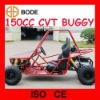 2012 NEW CVT 150CC GO CART (MC-423)
