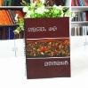 2013 Top Sale pp spiral notebook