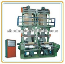 2012 New!!! Single-screw Double-Die film extrusion machine/ extruder,film blowing extruder machine
