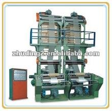 2012 New!!! Single-screw Double-Die film extrusion machine/ extruder,Plastic Film blowing machine