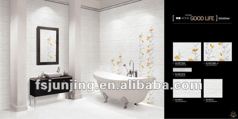 2012 new design balcony wall tiles al45015ma buy balcony for Balcony wall tiles design