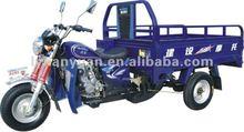 HY150ZH-B LIANGJIAN l motorcycle