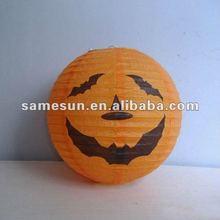 Halloween pumpkin paper lantern.