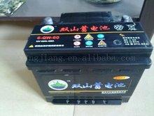 60ah Lead-acid car storage battery