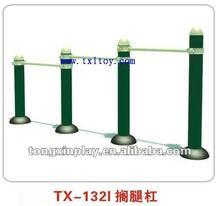 leg fitness equipment TX-132I /playground equipment