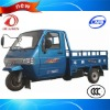 HY250ZH 3 wheel motor tricycle