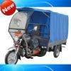 three wheeler motorcycle for passengers