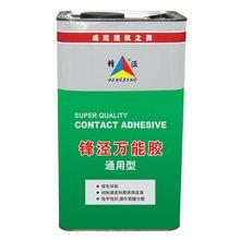 High grade multi-purpose universal / general contact adhesive/ glue for building material