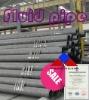 GB/T8163 seamless steel fluid pipe