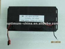 wholesale cheap ! battery lifepo4 12v 65ah portable solar battery