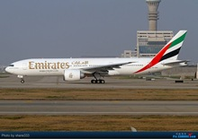 EK( Emirates Airline) to Mideast from China, the best price and the best service