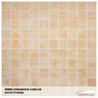 Fire Brick Non Slip Kitchen Tile Backsplash 400X400MM