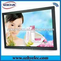 19 inch advert media player